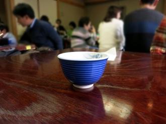 15-1-1 お茶
