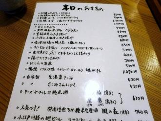 15-1-7 品本日