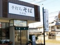 15-1-10 店あぷ