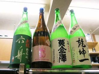 15-1-14 酒瓶