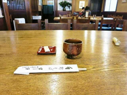 15-2-6 お茶