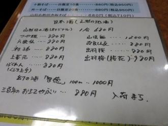 15-2-23 品酒