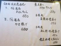 15-2-26 品料理2