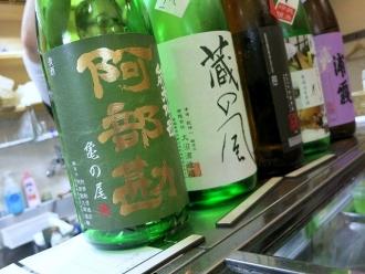 15-3-4 酒瓶