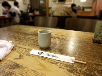 15-3-12 お茶