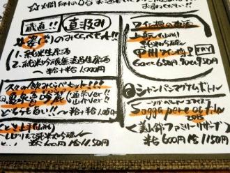 15-3-28 品酒2