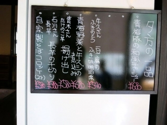 15-4-1 品夕方