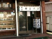 15-4-6 店あぷ