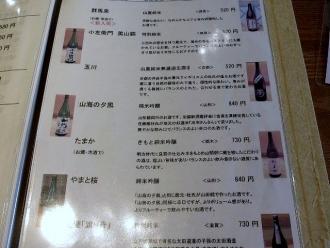 15-4-10 品酒