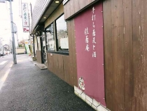 15-4-14 店あぷ