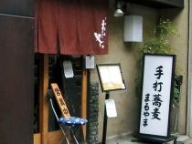 15-4-21 店あぷ