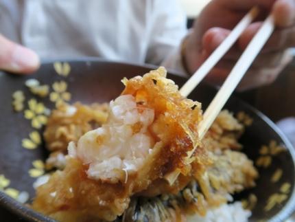 15-5-5 天丼海老