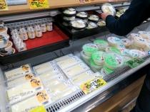 15-5-5 わたなべ豆腐2