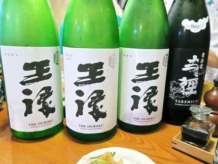 15-5-19 酒王禄