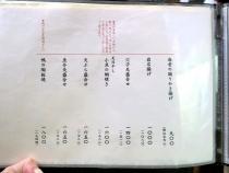 15-5-26 品天麩羅
