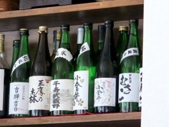 15-6-2 酒びん