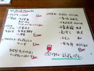 15-6-2 品酒