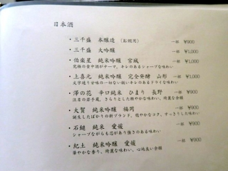 15-6-4 品酒