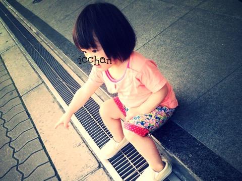 IMG_5748.jpg