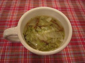 蕪仙人のスープ