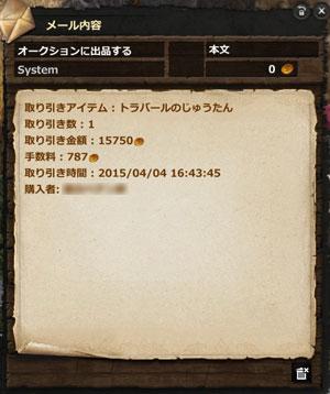 15040803.jpg