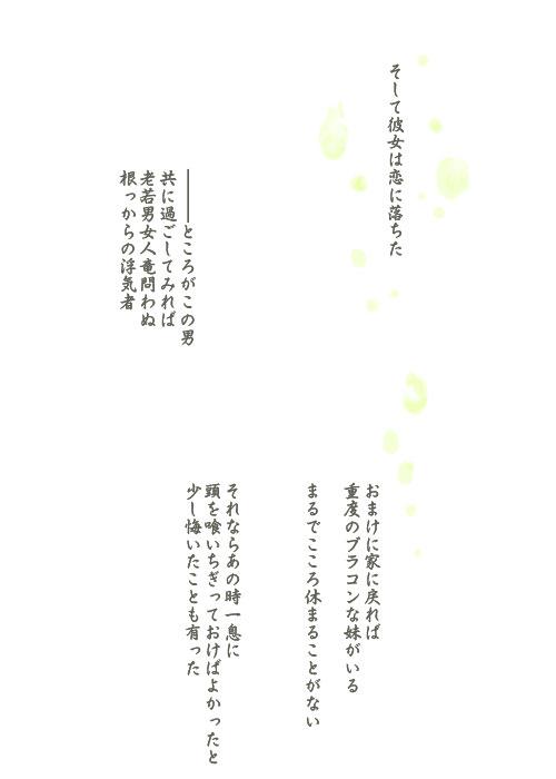d_69c6.jpg