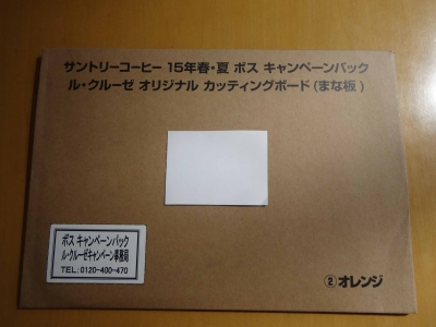 DSC02820-1.jpg