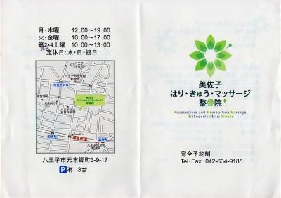 pamphlet02.jpg