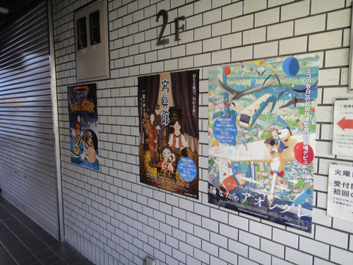20141213Tollywood_Shimokita-2.jpg
