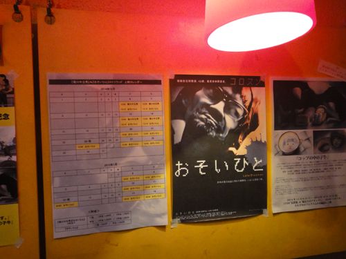 20141213Tollywood_Shimokita-9.jpg