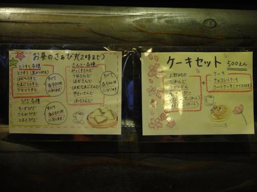 20141224OB_Yoshikawa-3.jpg