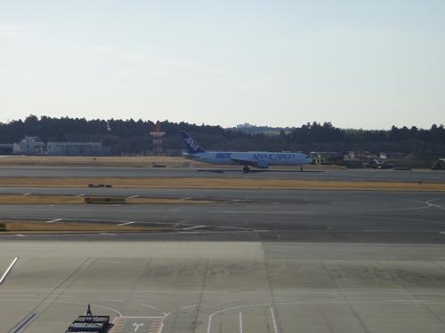 20141227Narita_Airport_T1-2.jpg