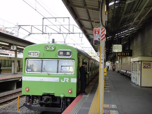201412Fushimiinari_Kyoto-1.jpg