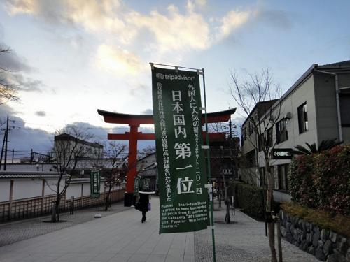 201412Fushimiinari_Kyoto-7.jpg