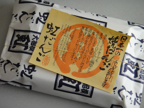 201412Niji_Dango_Taiseicho-10.jpg