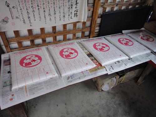 201412Niji_Dango_Taiseicho-4.jpg