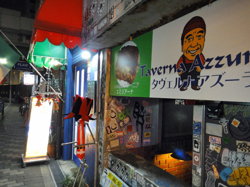 201412Taverna_Azzurra_Shinsaibasi-6.jpg