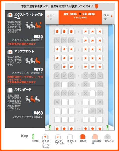 2014Dec_Jetstar_sales_promotion-13.jpg