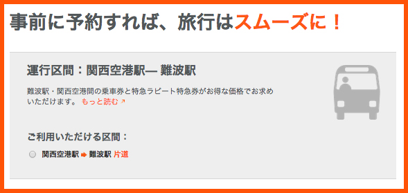 2014Dec_Jetstar_sales_promotion-3.jpg