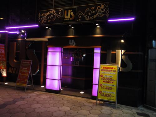 2014Dec_Osaka_Nanba-1.jpg