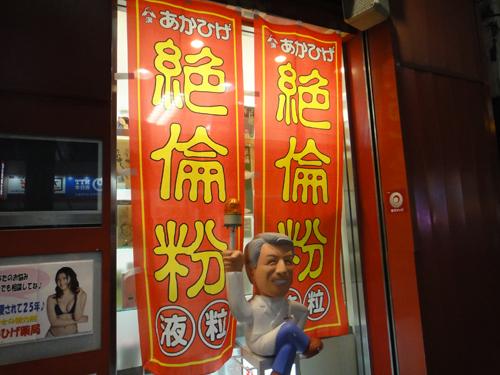 2014Dec_Osaka_Nanba-10.jpg