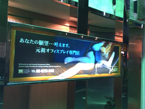 2014Dec_Osaka_Nanba-12.jpg