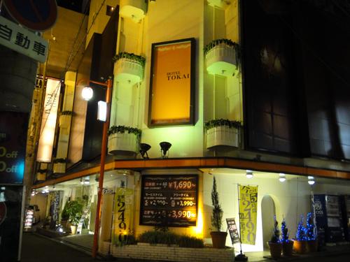 2014Dec_Osaka_Nanba-4.jpg