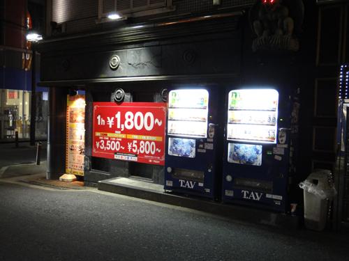 2014Dec_Osaka_Nanba-8.jpg