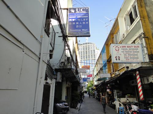 2014Money_Exchange_Thailand-1.jpg