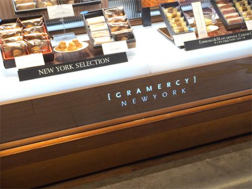 20150110GRAMERCY_EspressoMascarpone CheeseCake-2