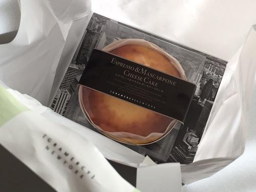 20150110GRAMERCY_EspressoMascarpone CheeseCake-5