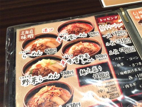 20150112Tadokoro_Shoten_ChibaNT-9.jpg