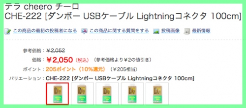201502DANBOARD_Lightning_connector_USBcable-9.jpg
