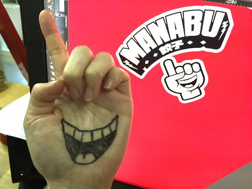 201502MANABU_meat_dumpling-4.jpg